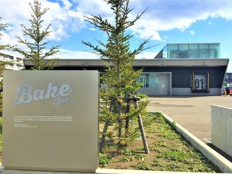 【アルバイト】BAKE洋菓子の製造スタッフを募集!(欠員補充)