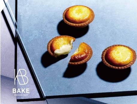 【アルバイト・パート】チーズタルト専門店の製造メインスタッフ販売の機会も